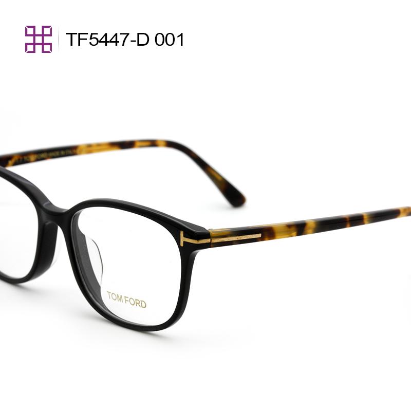 d366b4ad6f USD 589.11  TomFord Tom Ford glasses frame unisex full frame plate ...