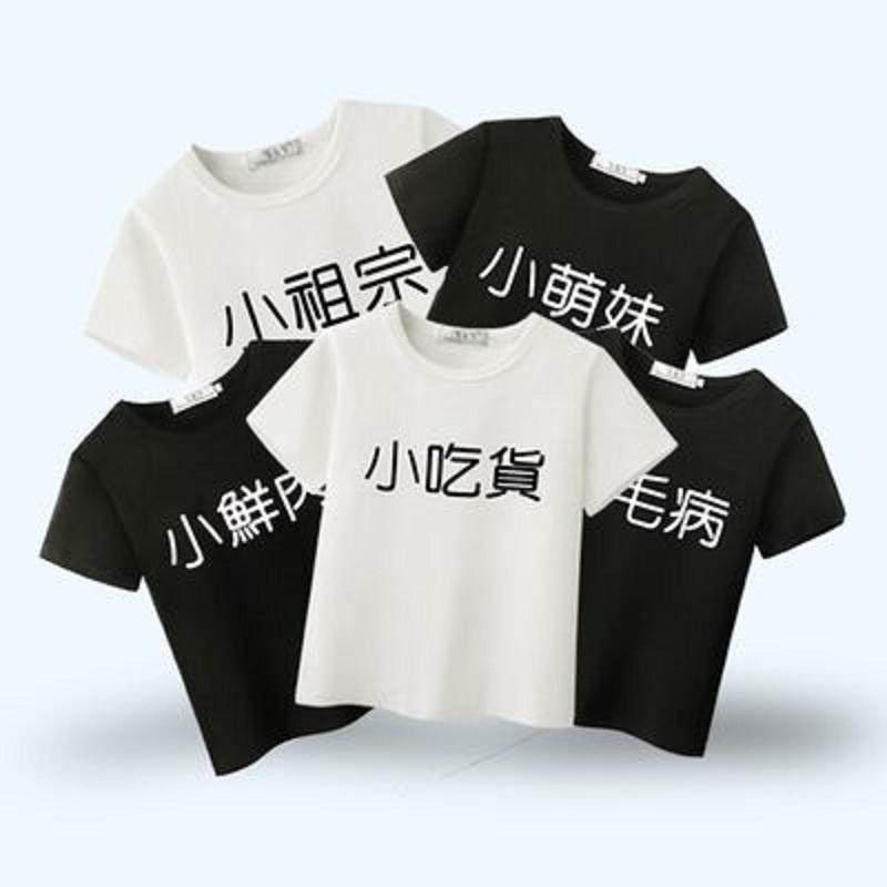 男女童T恤夏裝2019新款女童半袖童裝洋氣韓版兒童短袖純棉上衣