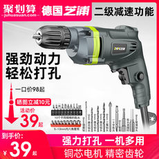 Germany Shiba electric drill hand drill 220v multi-function impact drill electric screwdriver pistol drill electric turn electric screwdriver