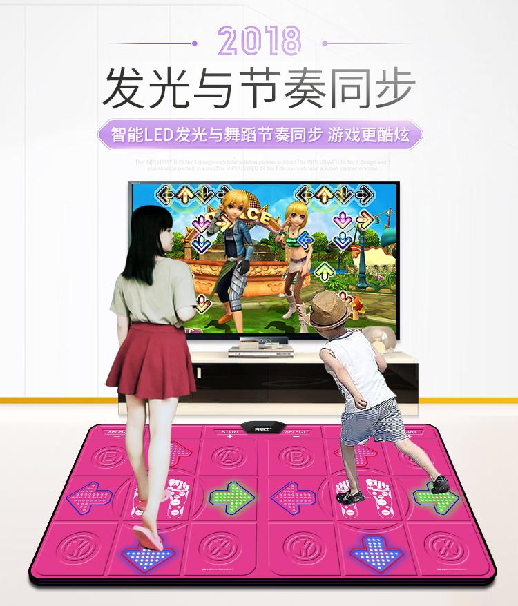 【全館免運】舞霸王跳舞毯雙人電視電腦接口跳舞機家用體感手舞足蹈跑步游戲機