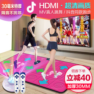 Dance overlord wireless high definition dance blanket TV computer dual purpose household dance machine dancing with hands video game machine