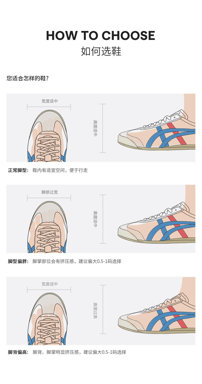 鬼塚虎 MACHU RACER 中性复古休闲鞋 牛皮鞋面 透气柔软 图11