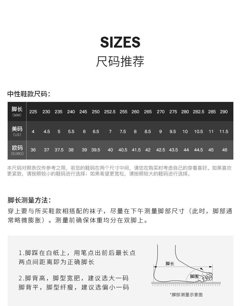鬼塚虎 MACHU RACER 中性复古休闲鞋 牛皮鞋面 透气柔软 图13