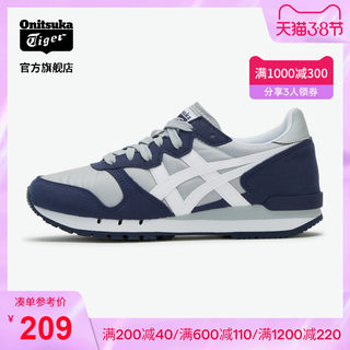 [New Products] Onitsuka Tiger ALVARADO Men's and Women's Fashion Sports Casual Shoes 1183A507
