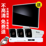 8 million high-definition full-color night vision audio monitoring equipment package shop home network POE camera package