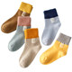 Children's socks men's summer thin section cotton boy female big boy spring and autumn baby baby breathable cotton long tube