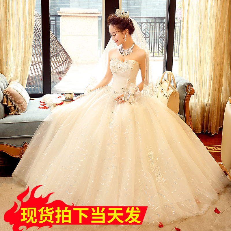Qi wedding dress 2018 new princess tube top fantasy bride wedding ...