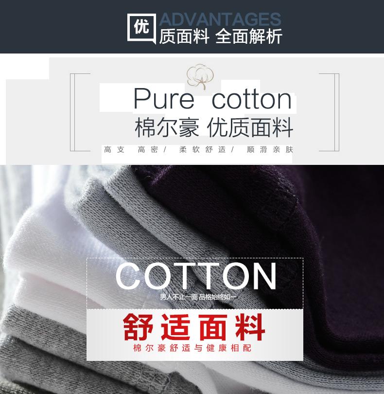 Pantalon collant Moyen-âge M0068 en coton - Ref 748067 Image 8