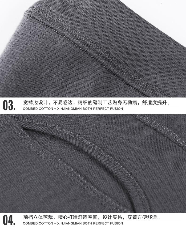 Pantalon collant jeunesse SNOW FLYING XX2308 en coton - Ref 774874 Image 31