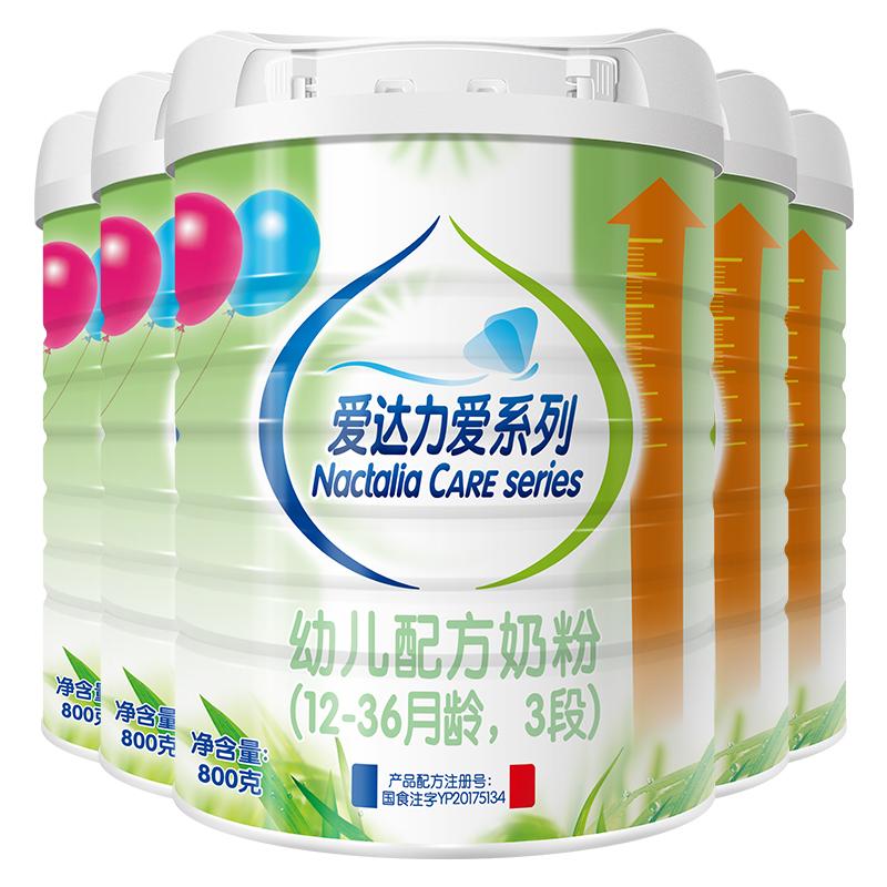 法國原裝進口愛達力Care幼兒配方奶粉3段800g*5罐