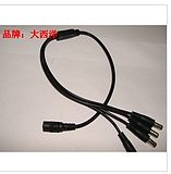 Monitoring power cord One divided into four power cord connectors 1 point 4 monitoring line One point four DC female head line 1 drag 4