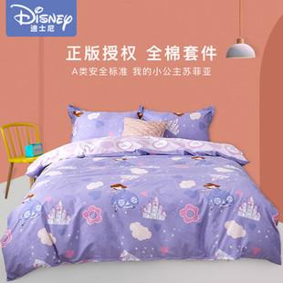 Disney迪士尼全棉四件套