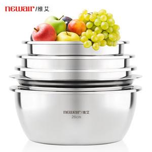 304不锈钢盆子套装食品级加厚家用厨房打蛋和面洗菜沥水篮漏汤盆