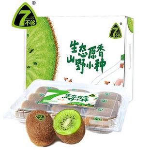 【7不够】野生猕猴桃12粒礼盒装