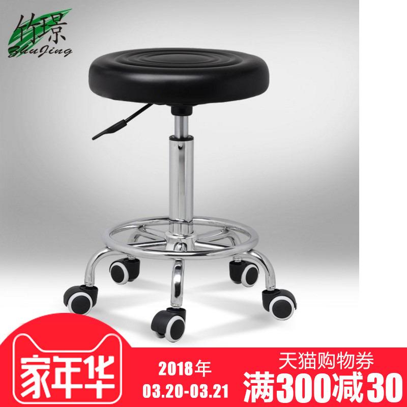 Бамбук Jing бар стул стул бар лифтинг стул косметология модельние стрижка модельние работа стул большой работа стул реальный тест комната поворотный