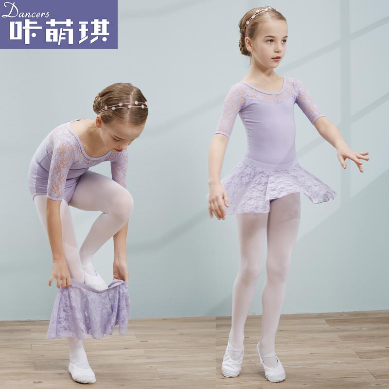 咔萌琪服装幼儿短袖衣服练功服夏季儿童芭蕾舞裙舞蹈女童跳舞形体