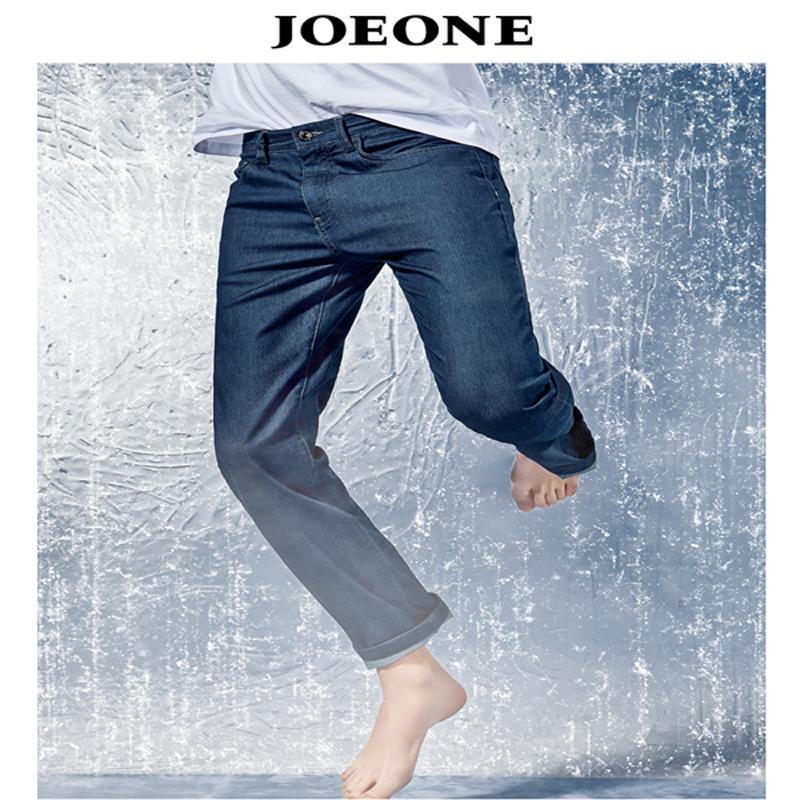 【冰凉】九牧王男裤牛仔裤男夏季薄款直筒冰凉感透气休闲长裤子