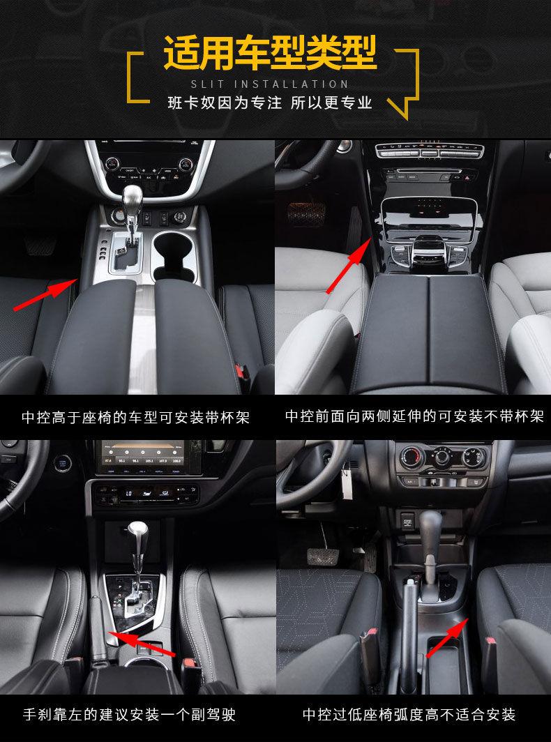 Car Storage Box Seat Quilting Car Gap Storage Box Car Interior