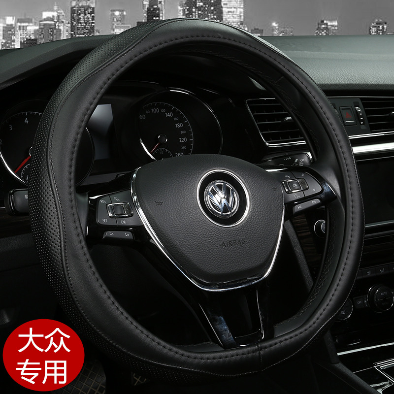 Volkswagen lang Yi syteng CC Passat new Bora Santana maiteng crossing steering wheel cover leather car handle