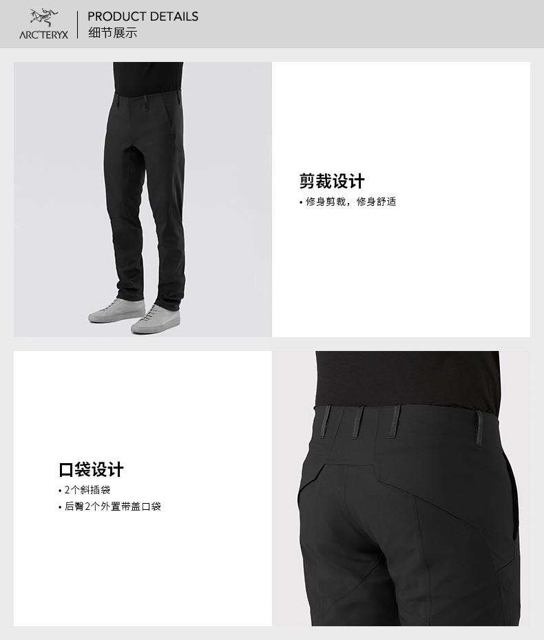 Arcteryx始祖鸟男款商务抓绒修身长裤Indisce Pant