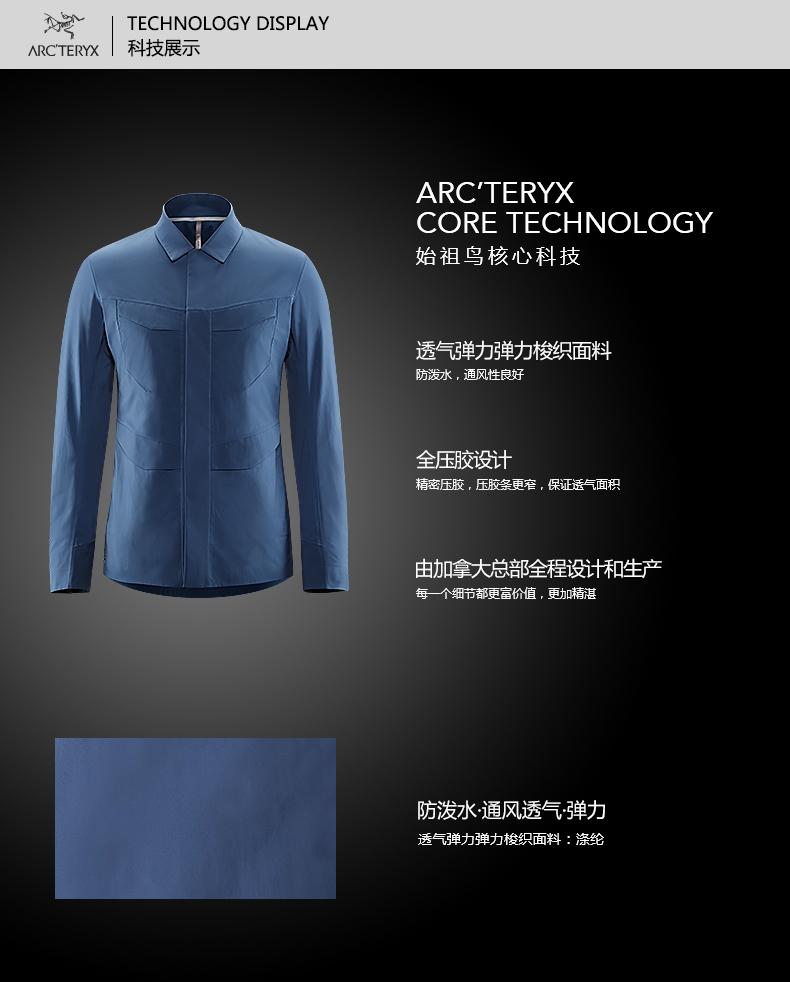 Arcteryx始祖鸟男款都市休闲衬衣Field LS Shirt