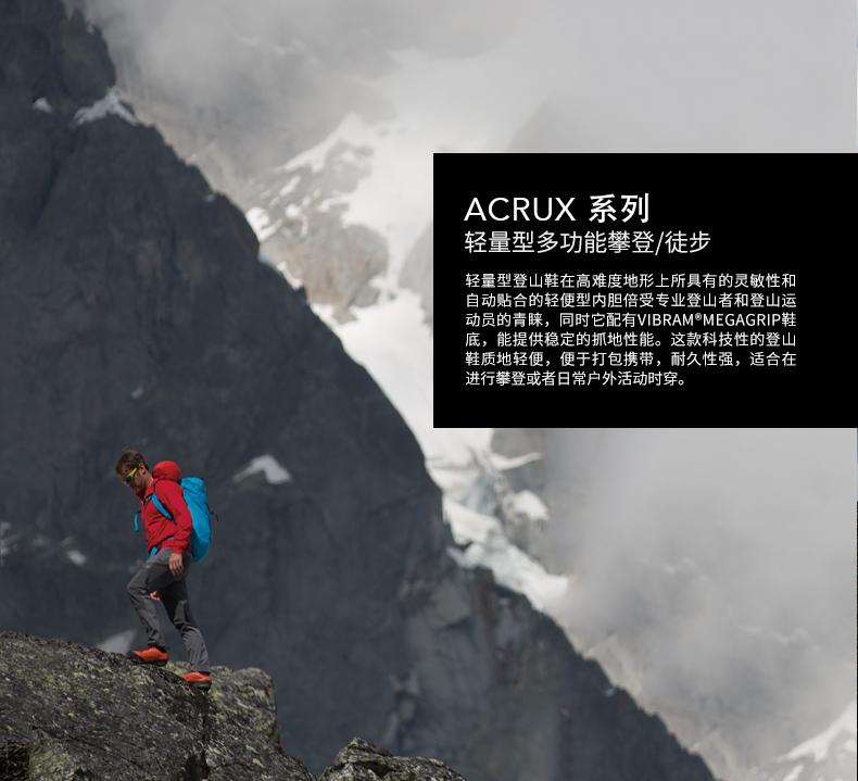 Arcteryx始祖鸟男款攀登徒步鞋 Acrux SL Leather