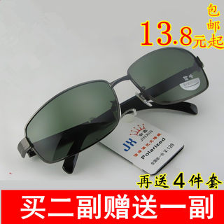 2019 men's polarized sunglasses HD driving driver driver sunglasses fishing to see how to prevent UV protection