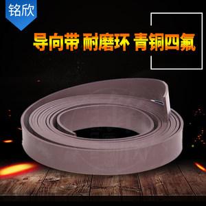 导向带四氟青铜/耐磨带/油缸气缸支撑环/四氟+铜粉导向带导向环