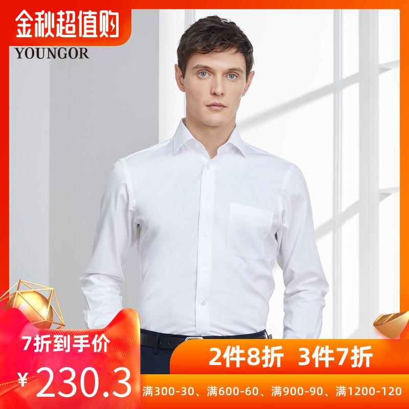 雅戈尔春秋季男士长袖免烫衬衫官方商务休闲宽松纯棉白色衬衣A21A