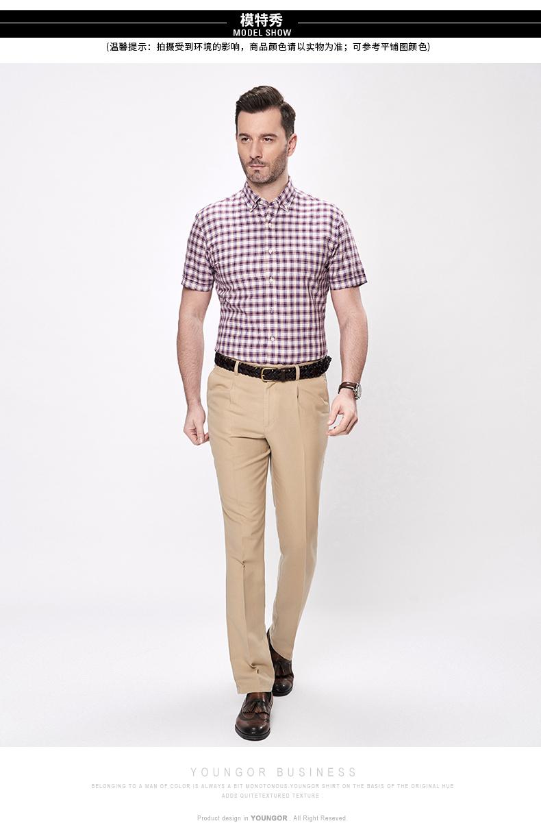 Youngor Youngor mùa hè kinh doanh mới kẻ sọc giản dị gai mỏng ngắn tay áo sơ mi b402 nam thanh niên áo sơ mi hàn quốc nam