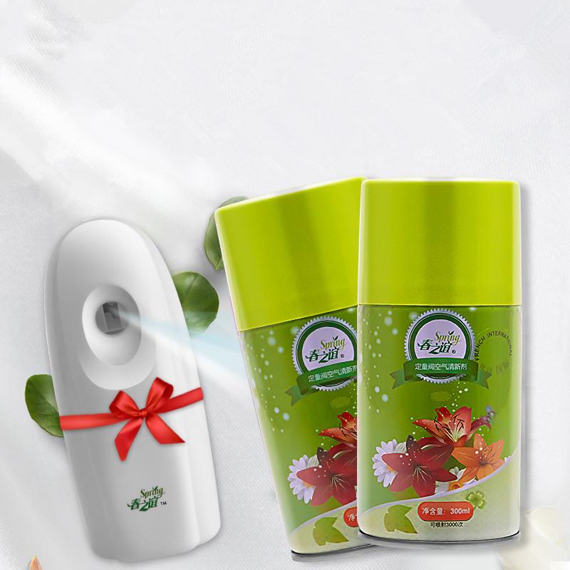 【买1送1】 空气清新剂喷雾卧室持久留香厕所除臭自动喷香机香水