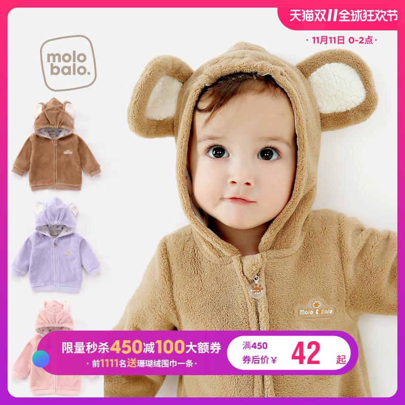 婴儿外套珊瑚绒春秋装儿童新生儿上衣连帽卡通男女宝宝外出衣服