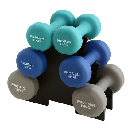 3, 4, 5KG three pairs with dumbbell racks, skipping rope and towel