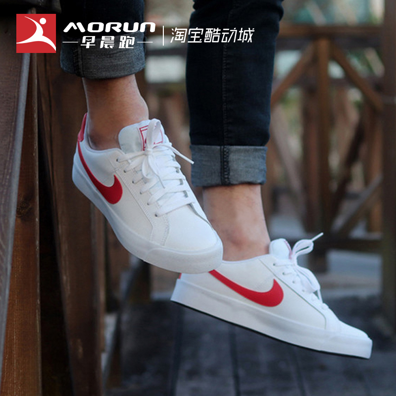 6bc96f795460  morning run  Nike Court Royale low help small white shoes casual board  shoes AO2810