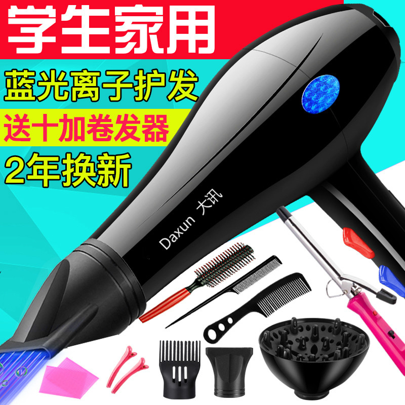 Blu-ray Home 3000 Buy One Get 10 + Hair Curler  (after Sale, Worry-free)
