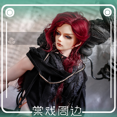 taobao agent 【Tang Opera BJD】Doll wig【DK】70cm Uncle Canglan Style II Wig