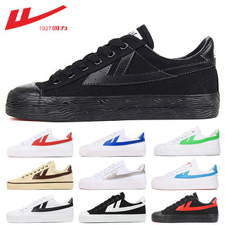 Pull back men's shoes classic pull back canvas shoes men's black casual shoes men's sneakers Korean lovers all-match cloth shoes