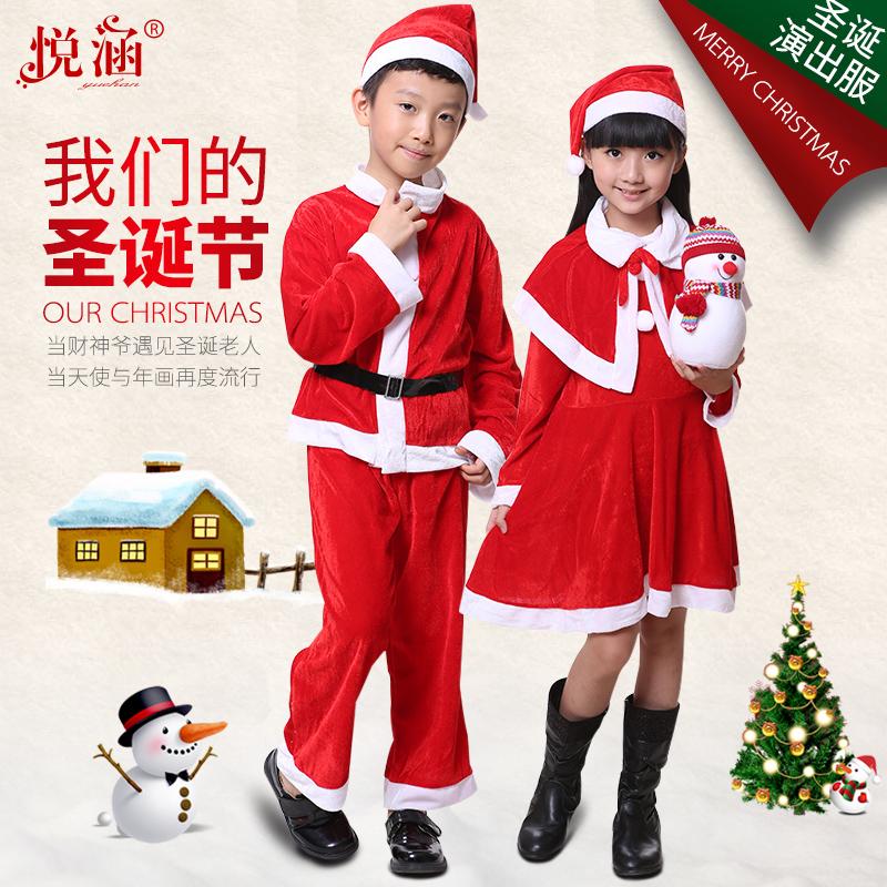 儿童圣诞节金丝绒表演服装