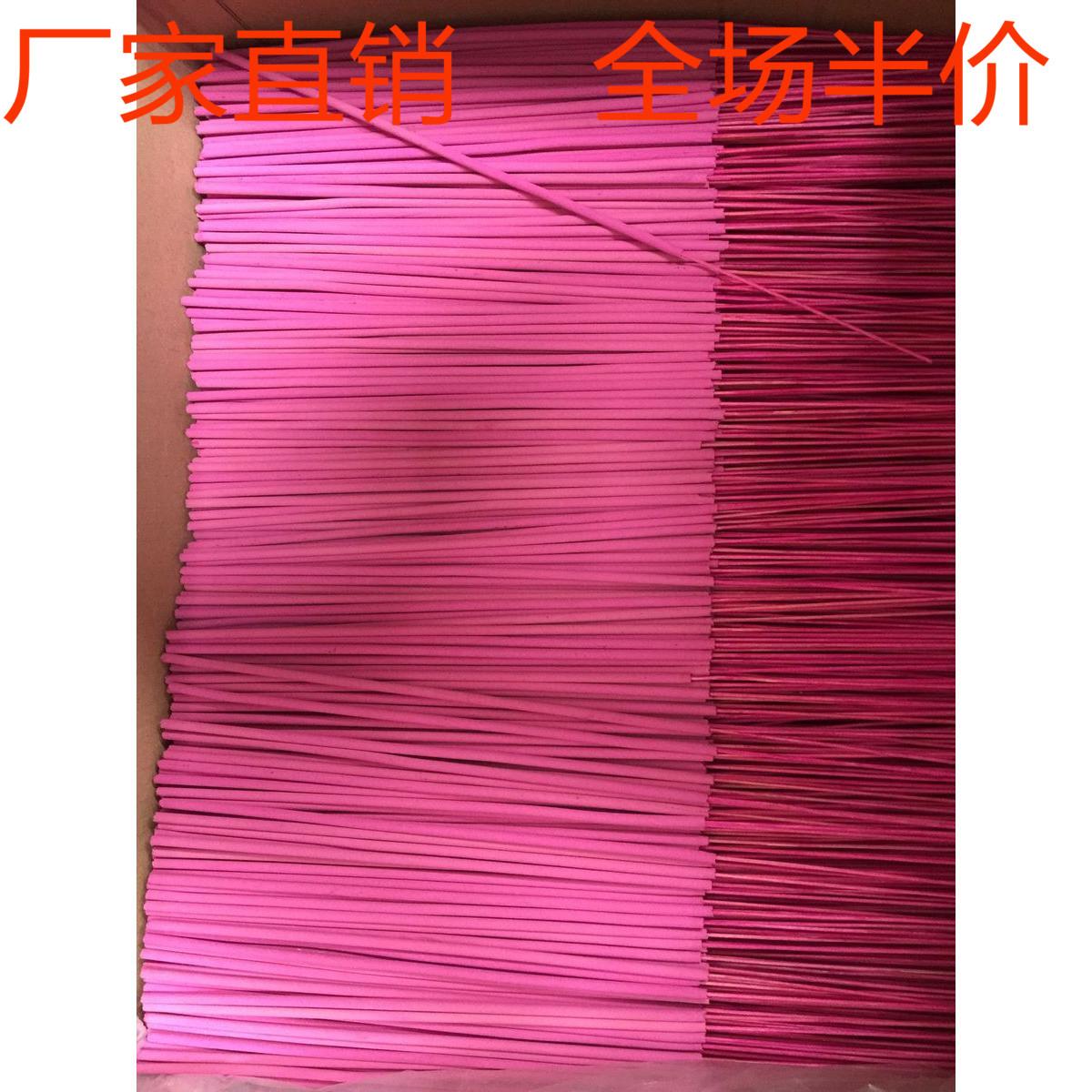 半价包邮49厘微烟环保财神香礼佛家用室内熏香檀香2斤散装厂家直