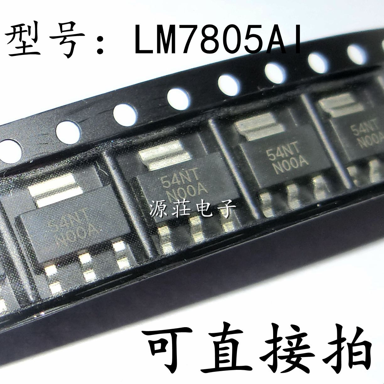 Smd Lm7805 Lm7805ai Screen N00a Voltage Regulator Triode Sot22 7805 Circuits Google Search