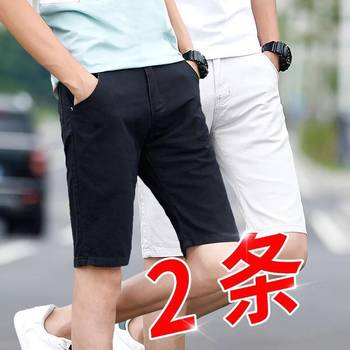 Summer casual shorts male Korean tide loose pants in the summer men five pants thin section 5 pants Waichuan