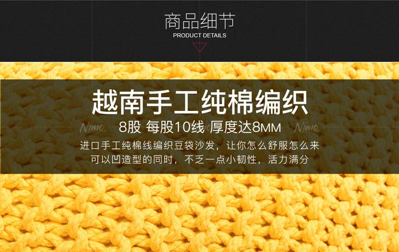 豆袋沙发-01_12.jpg