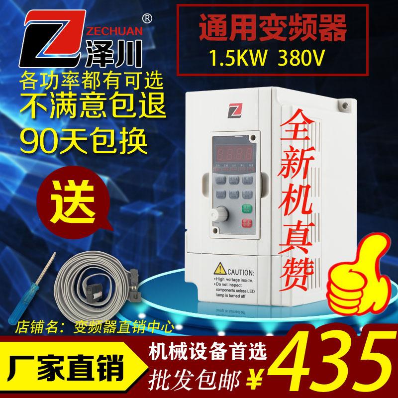 变频器三相通用G5M1.5-2.2-3.7-5.5-7.5KW 380V单相220电机调速器