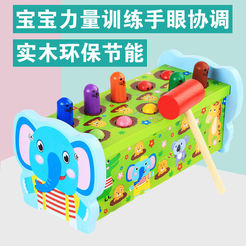 Children\u0027s toys 1-2 years old building blocks girls baby early education educational 1 USD 26.71]