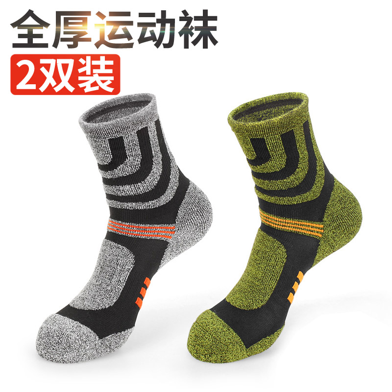 53a85101aa5 Outdoor running socks men s sports socks winter hiking socks hiking  full-thickness marathon towel bottom quick dry socks