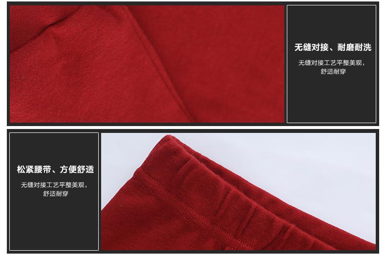 Pantalon collant jeunesse N9W5D100123 en coton - Ref 773490 Image 37