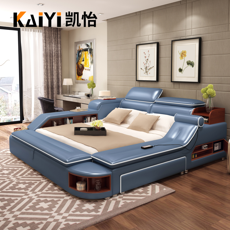 Leather Bed Modern Tatami Master Bedroom Multifunctional Intelligent Massage 2 M 2 2 Stepping Bed Nordic Double Wedding Bed Wwww Buytome Com Buy China Shop At Wholesale Price By Online English Taobao Agent
