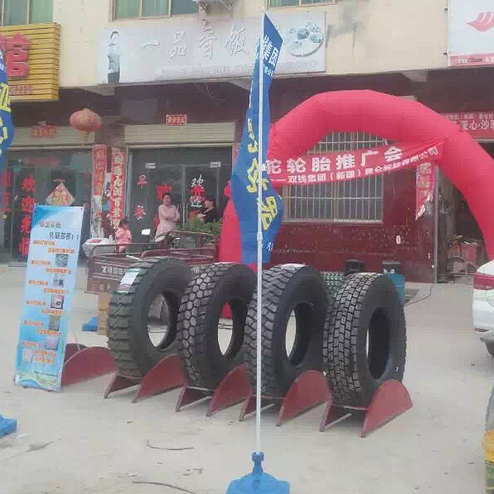 USD Truck Tire Rack Plastic Tire Display Stand Truck Tire - Car show display stand for sale