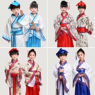Ребенок древний наряд китайский одежда мужской и женщины страна школа одежда шесть один младенец ученик младший брат сын регулирование книга ребенок производительность одежда троесловие, цена 320 руб