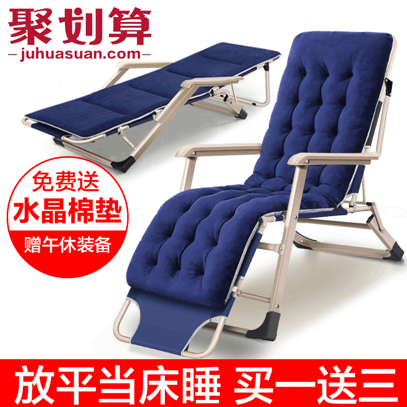 beauty rest sleep chairs folding sheets people cool chair bed cots simple office chair nap bed